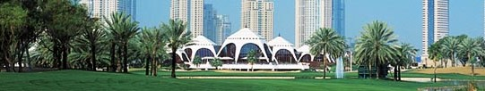 Clubhouse - Emirates Golf Club